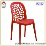 Tout le matériel de chaise avec pp, PC107