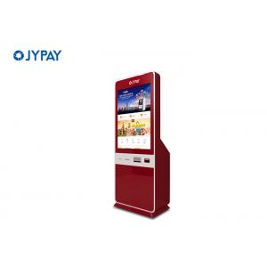 High Safety 32 Inch Touch Screen Kiosk , Cost - Effective Bill Acceptor Kiosk