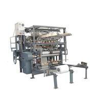 gauze sponge folding machine with folded edge (American folding / hospital folding)