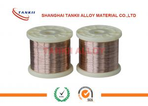 China Cuni 10 Copper Nickel Alloy Wire Heating Resistant Electric Wire For Winding Coils on sale