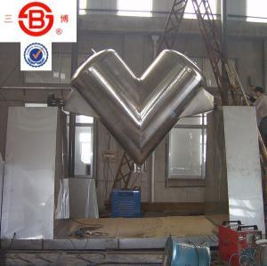China High speed blender v mixer machine , high viscosity mixer powder machine 18.5kw power on sale