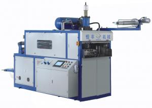 China PS Plastic Sheet Making Machine (ZHP1000D) on sale