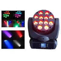 China 12pcs 15 Channel Holiday Lighting Disco Lamp Sound Actived Work Auto on sale