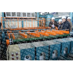 China CE SGS certification 1000-6000PCS/H Automatic Rotary type paper machinery egg tray on sale