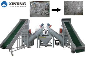 China Waste Plastic Bottle HDPE Recycling Machine on sale