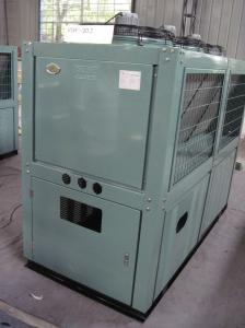 China 2.6KW High COP Air To Water Geat Pump Water Heater High Efficiency Heat Pumps on sale