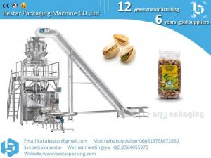 China Food packaging honey pistachio, pistachio granule packaging machine, vacuum automatic packaging on sale