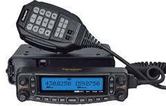 China Attention!! dual band vhf uhf base station transceiver mobile radio BJ-9900 on sale