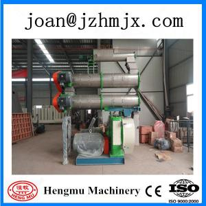 China hengmu chicken/cattle/duck/pig feed pelletizer animal feed pellet machine on sale