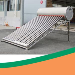 China Painted Steel BABYSUN Low Pressure Solar Water Heater 60L on sale
