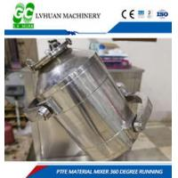 China Advanced PTFE Mixer , Plastic Static Mixers 80-97% Porosity For PTFE Dust on sale