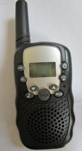 China two way radio(walkie talkie) public cheaply on sale