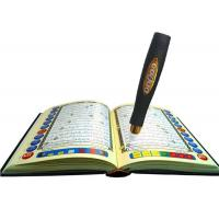 China Digital Al - holy Quran Reading Pen with Multi Languages , digital quran pen on sale