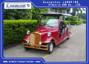 China 48V 8 Seater Electric Vintage Cars Steel Frame Chassis For Sightseeing on sale