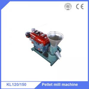 China Fish meal straw grass leaves pellets mill machine for livestock farm on sale