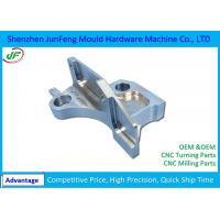 HS Code 7602000010 CNC Auto Parts , Cnc Car Parts / Precision Machining Parts