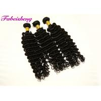 "10""-30"" 100% Virgin Brazilian Hair Deep Wave Human Hair Extension Weave"