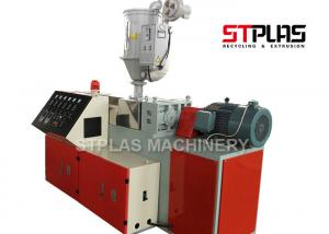 China Bimetallic Single Screw Plastic Extruder For Making Pipe / Plants / Sheet / Granules on sale