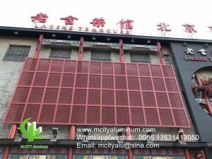 China Punching  Perforated Metal Screen Panels  Apply In  Building Ceiling Indoor Outdoor on sale