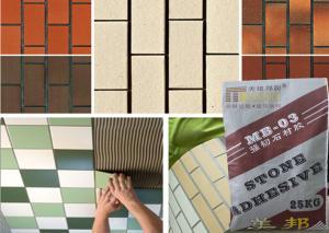 Ceramic Wall Tile Adhesive Heat Resistant Underwater Stone Glue