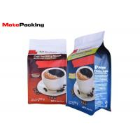 China Commercial Square Flat Bottom Coffee Bags , Zipper Custom Printed Coffee Bags on sale