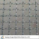 Intermediate Crimped Wire Mesh|SS304 Intercrimp Woven Mesh For Construction