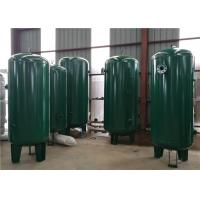 China Portable 530 Gallon Natural Gas Storage Tank , Adsorbed Natural Gas Tanks on sale