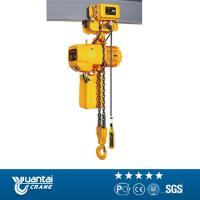 YT Best quality 5 ton electric chain hoist
