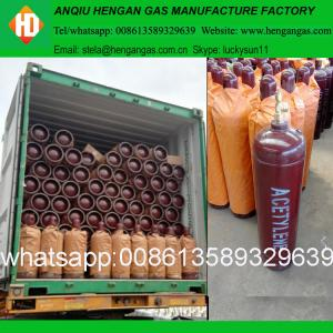 Dissolved acetylene gas price for sale for sale – acetylene