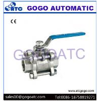 DN25 SS304 2 Way Electric Actuated Ball Valve For Water / Oil / Gas Media
