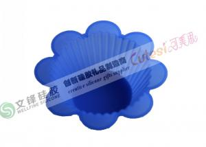 China Customized Mini Flower Silicone Cake Mold Pan for Temperature Range -40 ~ 280℃ on sale