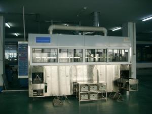 China Gantry ultrasonic cleaning equipment on sale