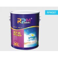 China RPM-507 intelligent fresh oxygen releasing  paint on sale