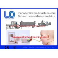Automatic Rice Baby Food Powder Making Machine With Self -cleaning Screw