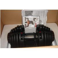 BOWFLEX DUMBBELL 552 1090 5.1 bench stand