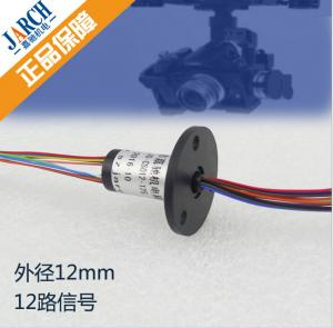 China 6 Wires Capsule Slip Ring OD 22mm Lower Electrical Noise For CCTV Camera on sale