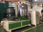 Durable High Speed PVC Powder Blender Mixer Machine For Color Sealing Strip