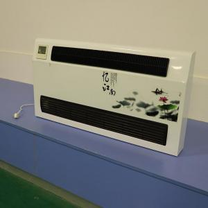 China Heating And Cooling Water Vertical Air Conditioning Unit on sale