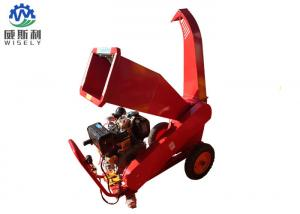 China Portable Industrial Wood Chipper Machine With Adjustable Outlet ISO9001 Approval on sale