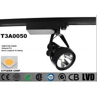 Black 20W Tiltable Horizontally LED Track Lights Dimmable Aluminum Die - Cast