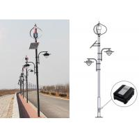 China Highway Lighting Hybrid Solar Kit 600W Vertical Axis Wind Turbine Generator Gel Battery on sale