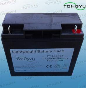 China Rechargeable 12V Sealed Lead Acid Battery LiFePO4 22Ah For Solar Street Light on sale