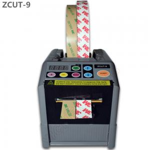 China ABS 60mm width automatic tape dispenser pvc film tape cutter machine ZCUT-9 on sale