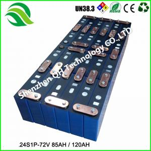 China Portable power Supply Agricultural Vehicles 72V LiFePO4 Batteries PACK on sale