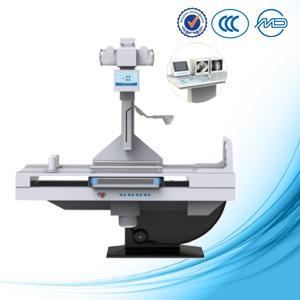 China PLD5800B digital x ray machine & model price suppliers of fully digital x ray machine manufacturers of digital on sale