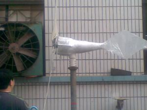 China gerador de turbina eólica 1kw on sale