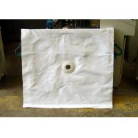 Micron Industrial Woven Filter press fabric cloth for sludge dewatering