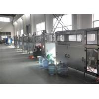 Automatic 5 Gallon Drinking Water Production Line 3000 -32000 B / H