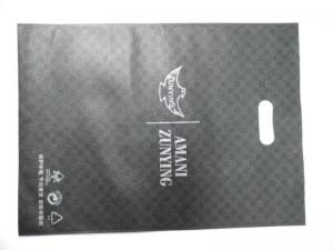 China Promotional Custom Printed Shopping Bags Recycled Non-woven Tote Bag Printing on sale