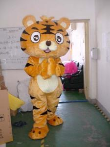 China animal mascot costume,Fur Mascot Fancy Dress Costume on sale